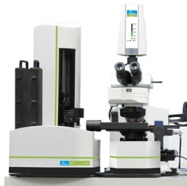 Vectra Automated Quantitative Pathology Imaging System